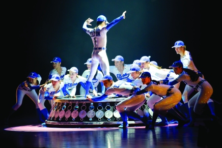 Love Lies Bleeding Brings Ballet to The Rest ofUs
