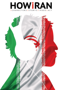 How iRan poster. Design by Peter Moller, Egg Press